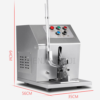 commercial electric nine grid spicy tanger oden cooking machine 1200w convenience store supermarket restaurant snack equipment Electric Ham Sausage Zhakou Machine Automatic Supermarket Convenience Store Edible Bacteria Net Bag Bread Bag Seal Card Machine