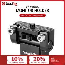 منصة صغيرة صغيرة قابلة للضبط بحامل شاشة DSLR مزودة بقاعدة ميل مضادة للتطور لكاميرا شاشة LCD 1842