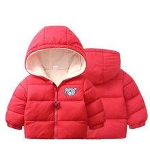 Jo & mi 2020 осень и зима детская теплая куртка для мальчика