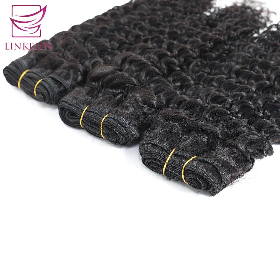 Onda profunda pacotes com fechamento linkelin cabelo