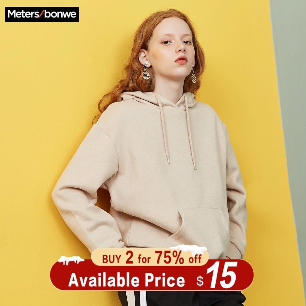 METERSBONWE New Autumn Winter Female Sweatshirts Tide Clothes Korean Loose Pullover