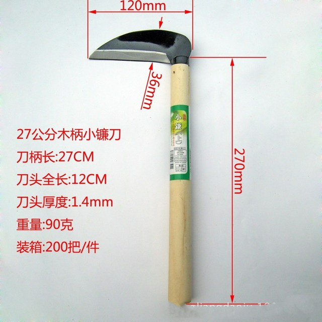 27cm Sharp Grass Sickle Lightweight steel machete knife wooden handle Hand Sickle Hand Scythe for Weeding Garden pruning tools 4