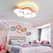 Нордическая современная детская комната улыбающееся лицо Радуга
