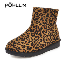 PUHLLM Boot For Women's Snow Shoes 2019 Winter Wild Flat Short Boots Tube Casual Cotton Ladies F64