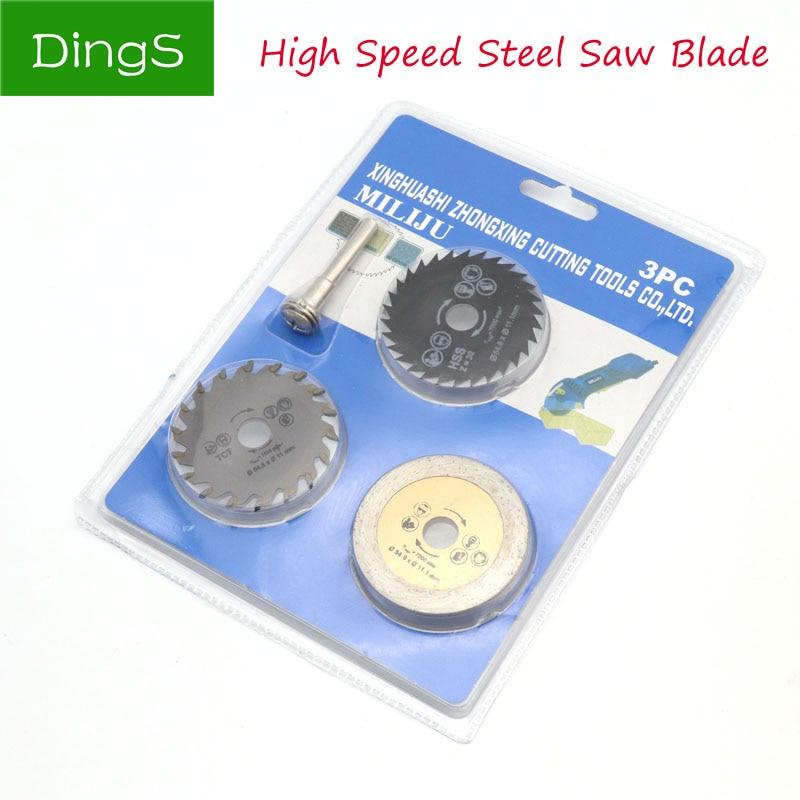 Mini 3pcs/Set Universal Circular Saw Blade HSS 54.8 Mm Cutting Blade Electric Rotary Power Cutter Tools For Wood Plastic Metal