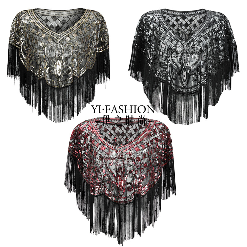 Cross Border Sequin Tassels Late Formal Dress New Style Europe And America Party Lace Formal Dress Retro Wedding Dress Shawl Ama