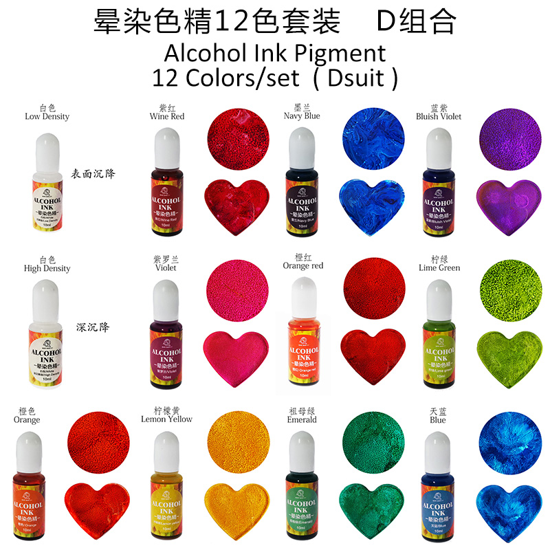 12pcs Epoxy Resin Diffusion Pigment Epoxy Resin Pigment Alcohol Ink Liquid Colorant Dye Ink Diffusion Resin Jewelry Making