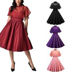 Женское однотонное дышащее платье с коротким рукавом и ремешком, модель 2020