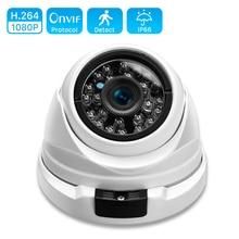 Anbiux 2mp hd vandalproof cctv dome ip câmera hd 720p 960p 1080p indoor ao ar livre p2p onvif câmera de vigilância de segurança de vídeo ip