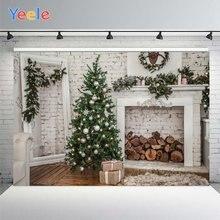 Фотофон yeeletree с камином и шариком рождественские подарки