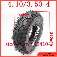10 인치 4.10 3.50 4 타이어 4.10 4 외부 타이어 내부 튜브 맞는 전기 세발 자전거 트롤리 전기 스쿠터 창고 자동차