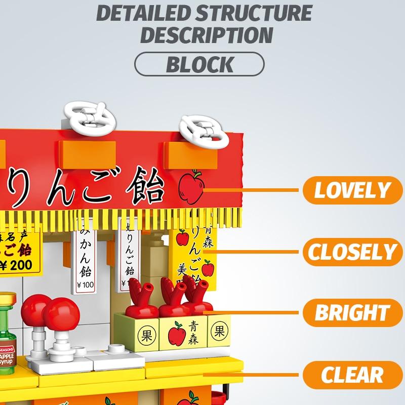 SEMBO Snack Bar House Model Building Blocks