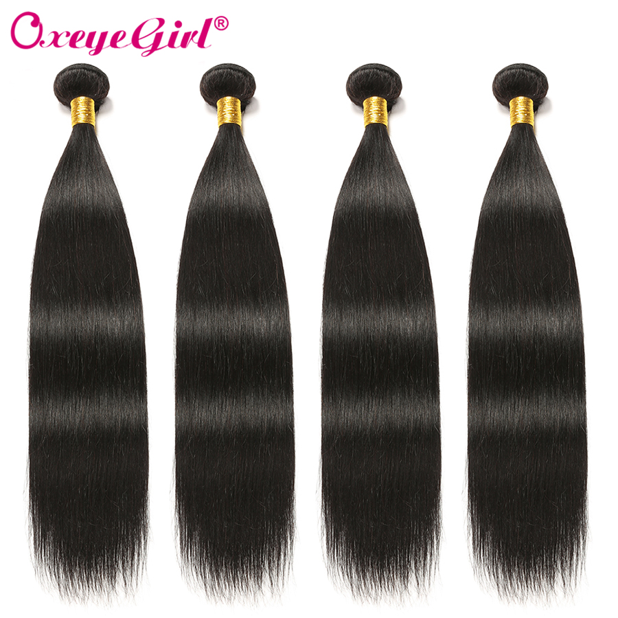 Oxeye Girl Malaysian Hair Bundles Straight Hair Bundles 100% Human Hair Extension 1 4 3 Bundles 10