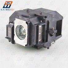 Thay Thế Cho ELPLP54 V13H010L54 Bóng Đèn Máy Chiếu Cho Máy Epson H312A/H312B/H312C/H319A/H327A/H327C/ h328A/H328B/H328C/H331A/H331C