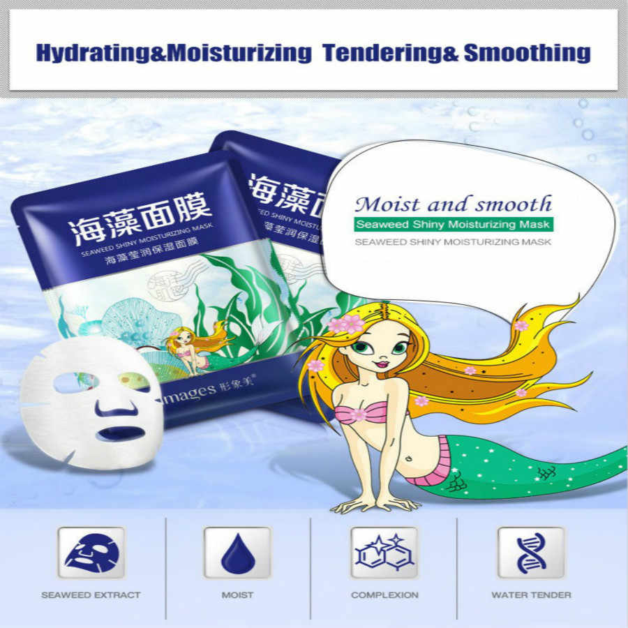 1 Pcs Seaweed Snail Essence Mask Skin Care Oil Control Moisturizing Hydrating Shrink Pore Aloe Blueberry Mask Face Mask