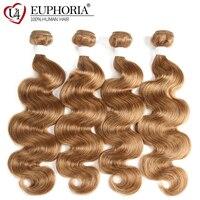 Медовый блонд, коричневые человеческие волосы, 3/4 пряди, 8-26 дюймов, эйфория, объемная волна, бразильские 100% Человеческие волосы Remy в пучке, пл...