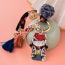 Lucky Cat Keychain Pendant Hand Strap Creative Car Cute Female School Bag Accessories Ring Ornaments Cartoon Couple Key Lanyard
