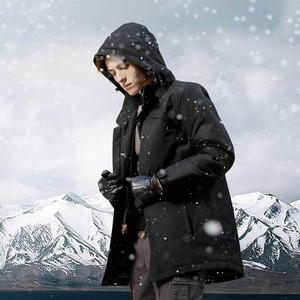 Image 2 - 2020 Youpin DMN Aerogel Anti cold Down Coat For  196 ℃ Severe Cold Liquid Nitrogen Spray Thermostat Men Winter Aerogel Cold Suit