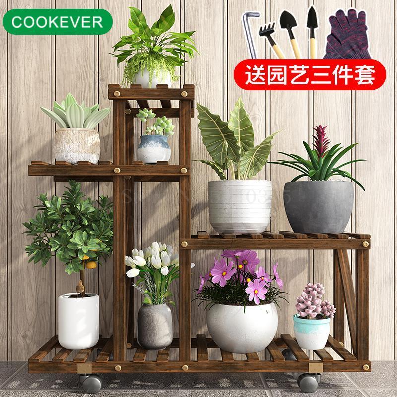 M8 Flower Shelf Indoor And Outdoor Multi-storey Home Balcony Racks Solid Wood Living Room Potted Flower Pot Floor-standing