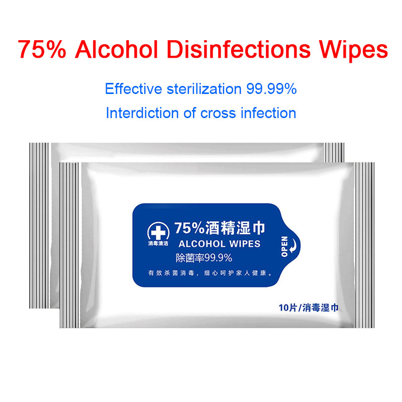 10PCS/PACK Alcohol Disinfection Wipes Portable 75% Alcohol Swabs Pads Wipes Antiseptic Cleanser Cleaning Sterilization Wet Wipes