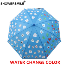 SHOWERSMILE Kids Umbrella Blue Change Color for Children Animal Cartoon Girl Boys Rain Kawaii Cute Printed
