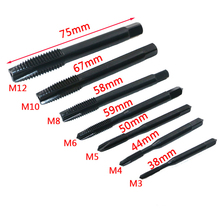 7pcs Machine Taps Kit Metric Plug Hand Tap Drill Bits HSS M2 Screw Spiral Point Thread M3 M4 M5 M6 M8 M10 M12 Metalworking