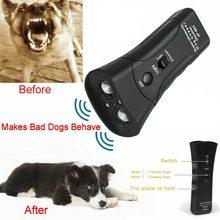 Ультразвуковой Отпугиватель для тренировки собак устройство
