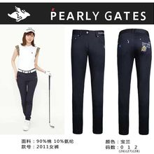 Women's Golf Pant Summer New Sports Golf Trousers For Ladies