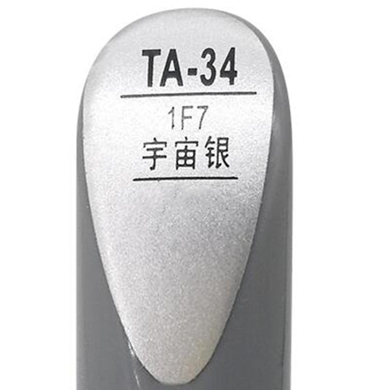 Car Scratch Repair Pen, Auto Paint Pen Silver Color For Toyota Vios Corolla Reiz Vois Highlander Crown RAV4 Camry Yaris