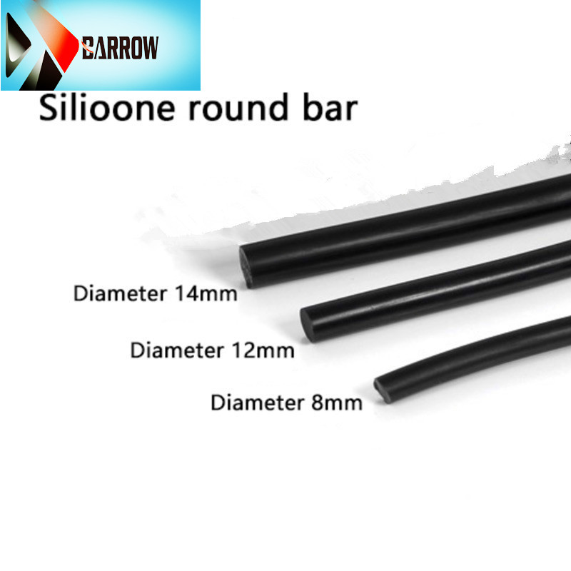 Barrow 8mm / 10mm / 12mm  Acrylic Tube Bending Special Silicone Round Bar