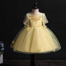 Детское праздничное платье с цветочным узором для девочек; платье принцессы с короткими рукавами для маленьких девочек; детское кружевное рождественское платье; костюм; От 1 до 12 лет для девочек