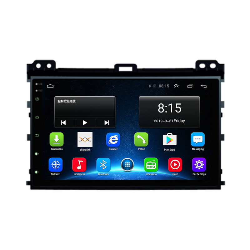 4G LTE Android 8.1 Fit TOYOTA PRADO Land Cruiser 120 2003 2010 Multimedia Stereo Car DVD Player Navigation GPS Radio