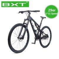 Bxt marca bicicleta de suspensão dupla mountain bike 29er choque quadro garfo mtb bicicleta corrida velocidade variável disco duplo