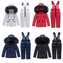 цены 2019 Winter Fashion Children's Down Jacket Girls Boys Suit Baby Fur Collar Infant 2piece New Children's Wear Down Jacket