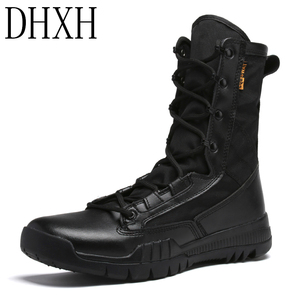 DHXH Autumn and winter men's s