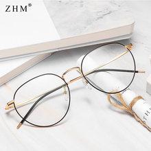 Очки в металлической оправе для мужчин и женщин защита от сисветильник