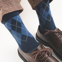 High Quality New Men Socks Classic Retro Gentleman Calcetines Hombre Breathable Cotton Casual