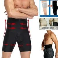 Herren Compression High Waist Slim Shorts Tummy Body Contour Shaper Girdle Pants