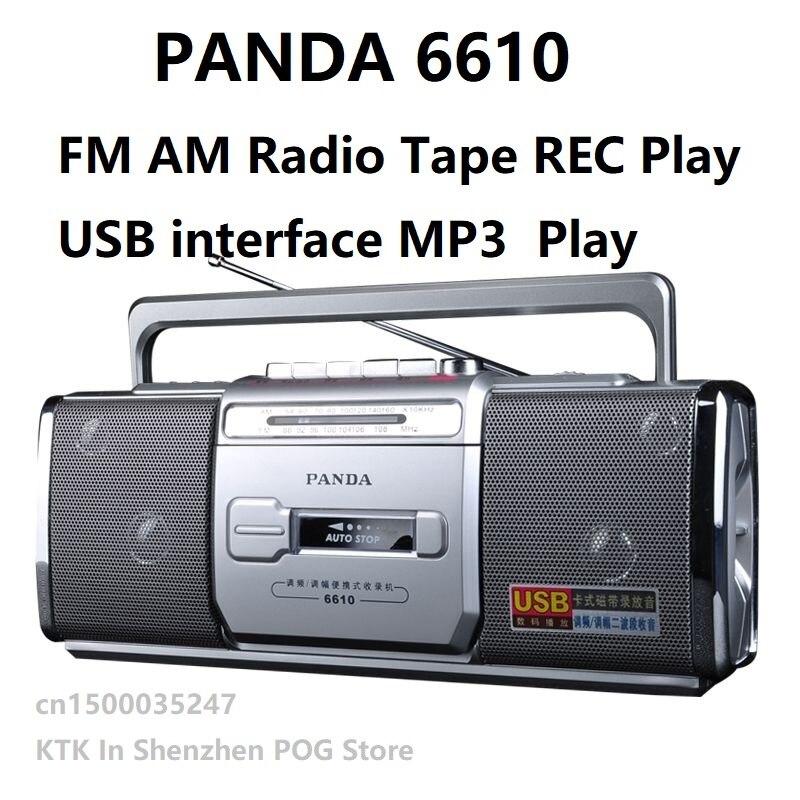 PANDA 6610, Магнитола, маленькая, двойная, акустическая лента, на английском языке, плей, два диапазона, радио|Радиоприёмники|   | АлиЭкспресс