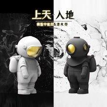 Украшения для астронавта креативная скульптура Космический человек