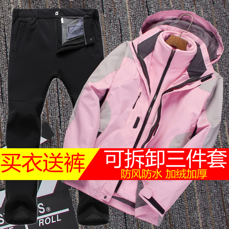 Ski Suit Women Ski Jacket Pants Waterproof Mountain Skiing Suit Snowboard Sets Winter Outdoor Sports Fleece Thermal Clothing