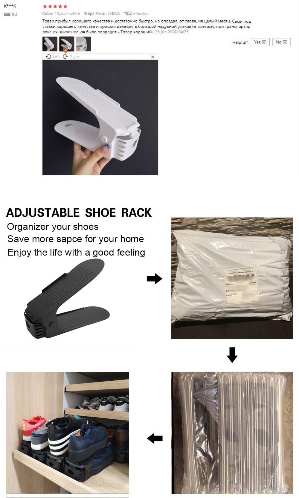 shoe rack buyer show.2