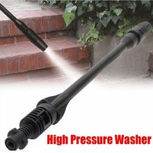 Car Washer Jet Spray Gun Lance Adjustable Pressure Washing Machine K1 K2 K3 K4 K5 K6 K7 Portable Cleaning Accessories Hot U1JF