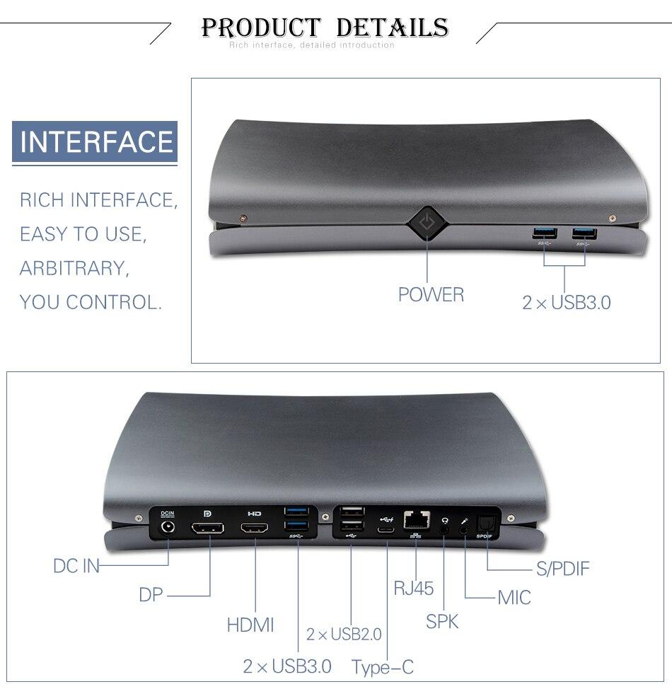 Eglobal Fan Mini Pc 6usb Intel Core I7 6700HQ Up To 3.5GHz Gaming Computer DDR4 32GB Type-C DP HD LAN Desktop