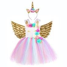 Çocuklar kız karikatür Unicorn parti elbise cadılar bayramı bebek çiçek Tutu elbise Vestido Unicornio infantil Lol elbise kız elbise