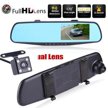 VODOOL HD 1080P Car Dvr Camera Auto 4.3 Inch up to 32GB Rearview Mirror Digital Video Recorder Dual Lens Registratory Camcorder image