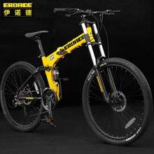EROADE-Bicicleta de Montaña de 26 pulgadas para adulto, bici de doble absorción de impacto, 27 velocidades, plegable, con disco de aceite