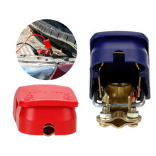 Car Boat Motorcycle Quick Release Battery Terminals Clamps Universal 2PCS Car Batteries Terminals Clamps Battery Connector universal car battery terminal connector battery 2pcs quick release battery terminals clamps toggle switch parts for truck auto
