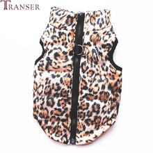 Transer 4Color Printing Small Dog Jackets Coats Pet Winter Clothing Leopard Skull Camouflage Print Zippper Dog Apparel 9107(China)