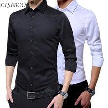 Мужская рубашка с длинным рукавом, профессиональная рубашка с длинным рукавом, мужская белая приталенная рубашка, однотонная мужская деловая рубашка